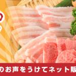店頭販売限定!こだわり特選焼肉セット1.3kg(3〜4人前)5,500円!!