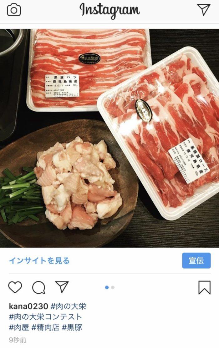 お肉を使った料理写真